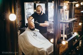 dlya-muzhchin-barbershopy-v-kieve