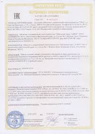 sertifikat-na-kabel